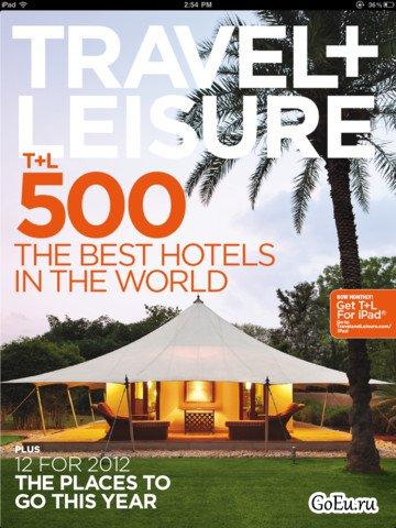 Лучшие отели мира 2012